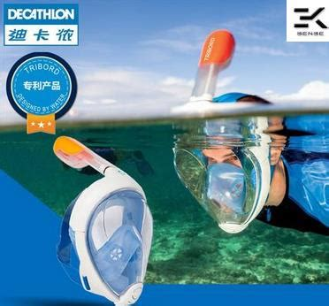 Diving Or Snorkelling Mask Subea By Decathlon decathlon snorkeling mask end 6 23 2018 5 15 pm