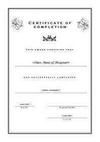 free certificate template