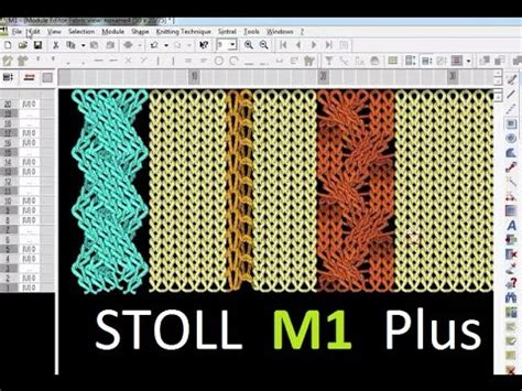 download pattern software m1 plus application of computer in textile stoll m1 flat bed