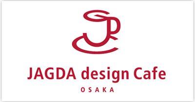 Jagda Design Cafe Osaka   jagda design cafe osaka file 010 012 opus design オプスデザイン