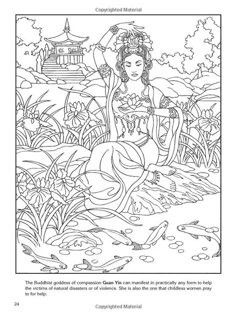 yoruba mythology coloring book the gods and goddesses of yorubaland books 17 best images about goddess coloring pages on