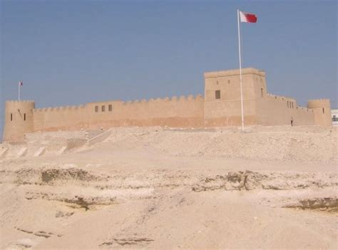 Riffa Top places to visit in bahrain