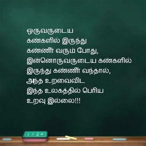 Psychological Quots In Tamil | quotes about psychology in tamil subtraction activities