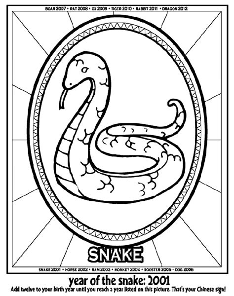 new year year of the coloring pages new year year of the snake crayola co uk