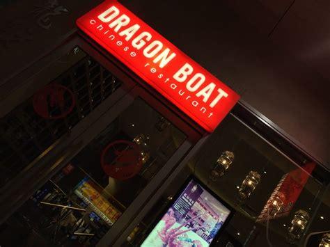 dragon boat melbourne dragon boat restaurant chinatown 47 photos 17 reviews