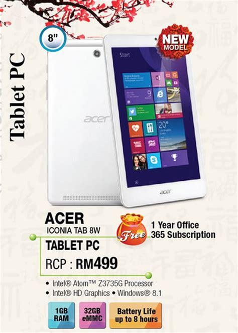 Imbost Tablet Dijual Eceran Tablet acer iconia tab 8w mula dijual di malaysia tablet windows 8 1 pada harga rm499 amanz