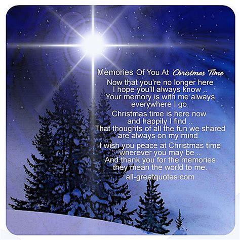 memories    christmas time   youre  longer