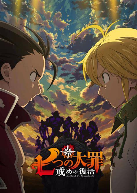 7 Anime Trailer Ita by Nanatsu No Taizai 2 Stagione Sub Ita