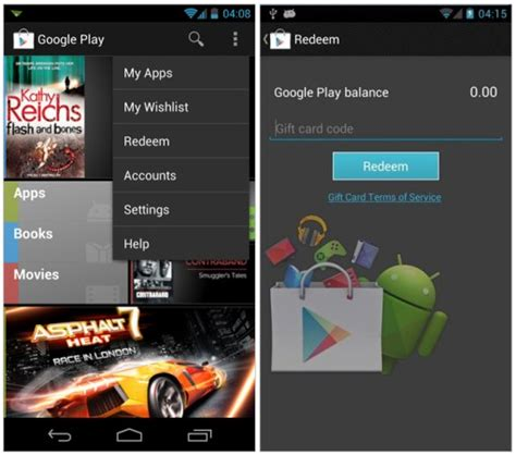 Wish App Gift Card - updated google play app reveals gift card support wish list coming soon