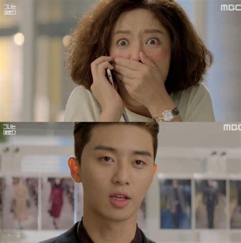 film ggs episode kemarin malam kedatangan saingan baru rating drama yong pal makin