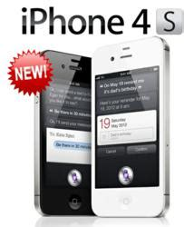 Apple Iphone 4s Giveaway - free iphone 4s get free apple iphone 4s from consumer reward center