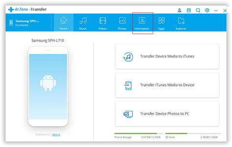 software for connecting samsung mobile to pc how to transfer backup text messages from android to computer