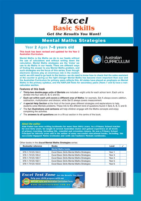 excel tutorial basic skills excel basic skills mental maths strategies year 2