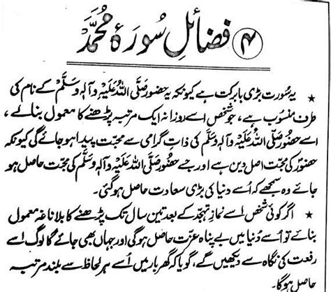 Detox Meaning In Urdu by 528 Best Images About Wazaif Dua On Allah