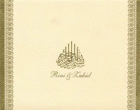 Invitation Letter In Arabic Arabic Cards Beautiful Design For Muslim Wedding Invitations Weddbook
