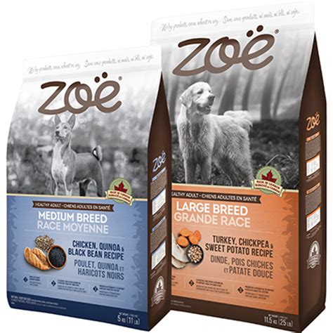dog food coupons in canada print this zo 235 dog food voucher and save 2 on uniprix