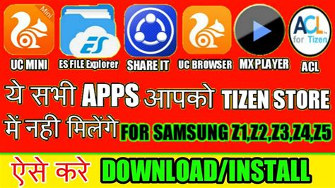 install all android apps tpk for tizen os apps