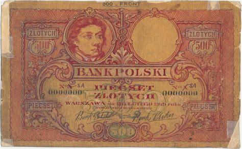 unikat möbel projekt 500 złotych 1919 awers i rewers unikat