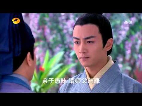nonton film subtitle indonesia youtube nonton swordsman 笑傲江湖 complete subtitle indonesia online