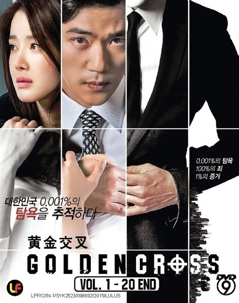 Dvd Drama Korea My Golden Live dvd korean drama golden cross 黄金交叉 han eun jeong uhm ki
