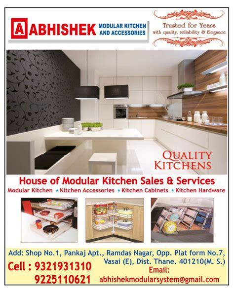 website templates for modular kitchen abhishek modular kitchens in vasai east at vasai virar