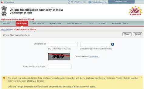 Aadhar Card Search By Address How To Track Aadhar Status And Aadhaar Card