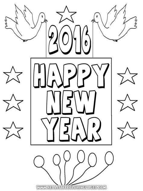 new years eve 2016 coloring pages search results