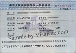 Certification Of Marriage Letter How To Apply For China Private Visa S2 Visa