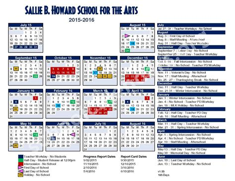Howard Calendar Sallie B Howard School For The Arts And Education