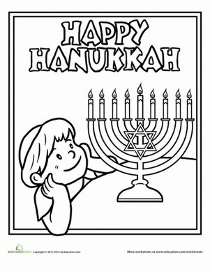jewish preschool coloring pages hanukkah coloring page education com