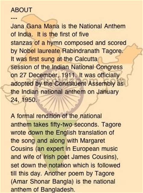 full meaning of jana gana mana c7 jana gana mana 100 years