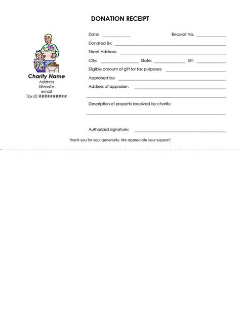 charitable donation form template 40 donation receipt templates letters goodwill non profit