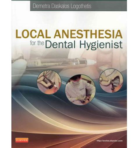 Local Dental Anethesia Detox by Local Anesthesia For The Dental Hygienist Demetra