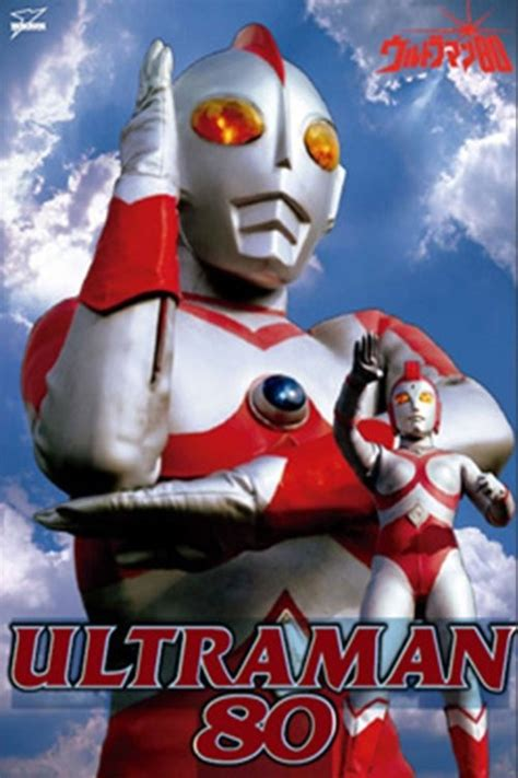 download film ultraman avi ultraman 80 1980 vidimovie