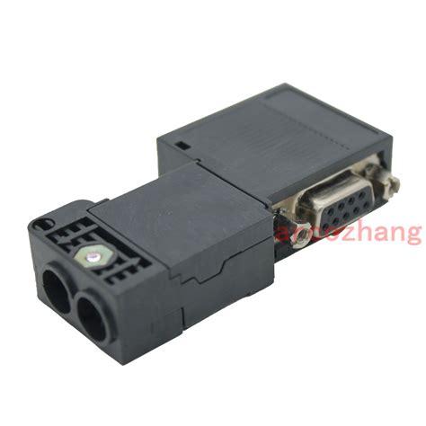 Siemens Profibus Connector 0bb52 profibus connector for 6es7972 0bb52 0xa0 profibus