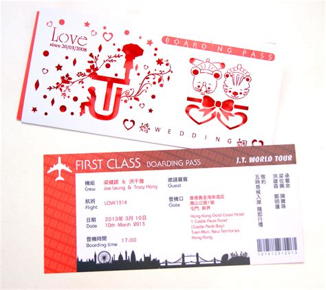 airline ticket invitation portablegasgrillweber com