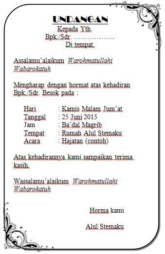 template undangan tahlil download template undangan hajatan tasyakuran tahlil dll