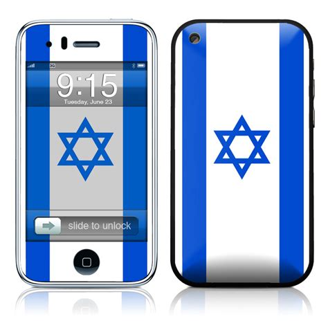 Phone Lookup Israel Israel Flag Iphone 3gs Skin Istyles
