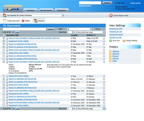 user interface design document template outletsonline info