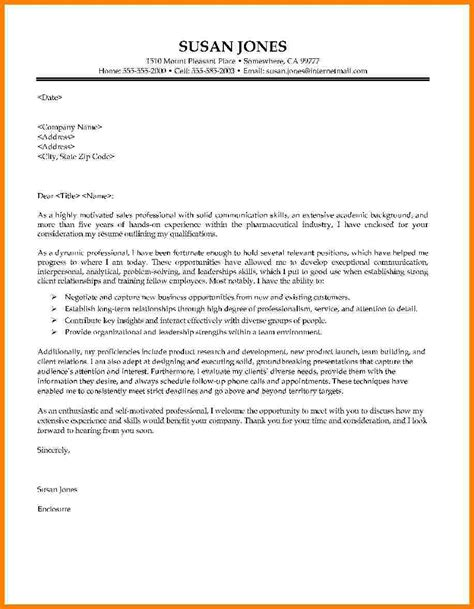 Account Sales Representative Cover Letter by 7 Sales Rep Introduction Letter Introduction Letter