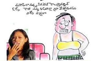 telugu funny comedy comedy quotes comedy quote babygrow by quotes