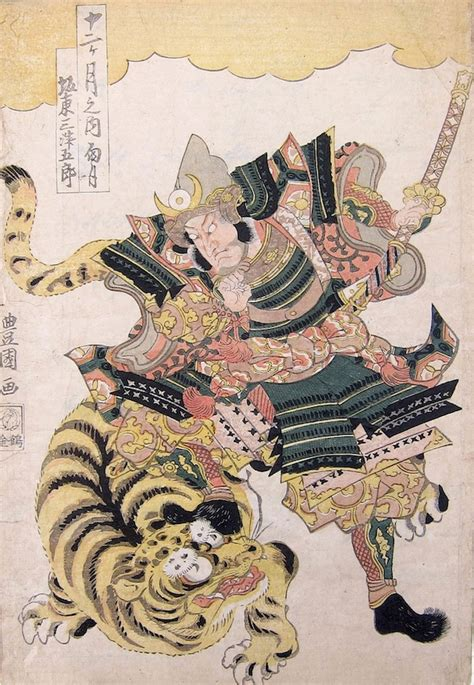japanese art prints google search japanese art samurai fighting oni google search
