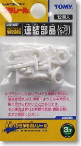 Plarail Part Coupler Sambungan Kereta plarail repair parts coupler normal type 12pcs plarail hobbysearch store