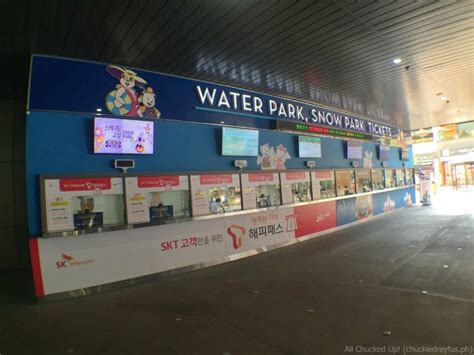 airasia korea water park and snow park at onemount south korea all