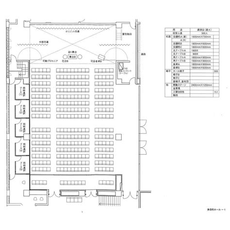 multi purpose hall floor plan multi purpose hall 171 fukui international activities plaza