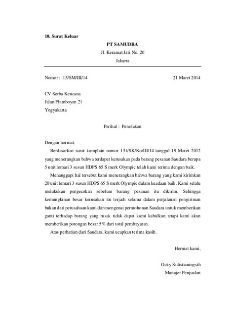 contoh surat komplain dalam bahasa inggris yang singkat service laptop