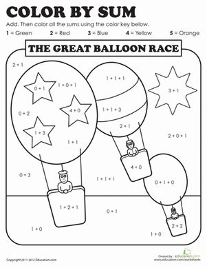 Cheap Balloons Delivered