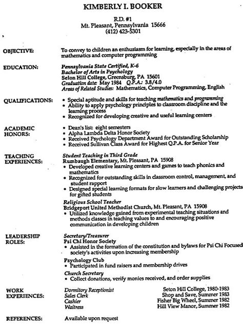 8 how to make professional resume homed how to make a professional resume nardellidesign