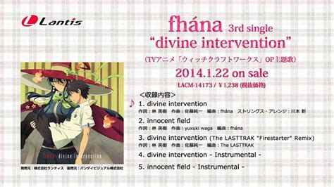 signs of divine intervention in fhana 3rd single quot divine intervention quot 試聴用映像 youtube