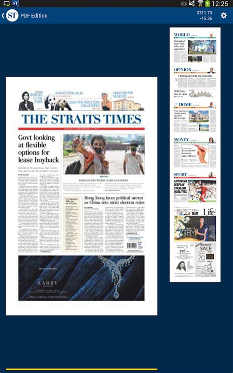 straits times recruit section the straits times for tablet android apps on google play